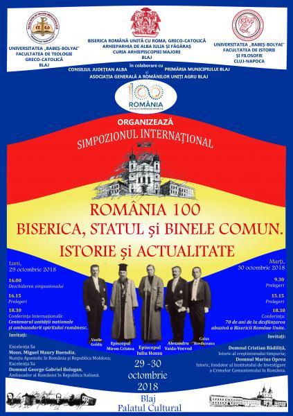"""Simpozionul științific internațional """"România 100. Biserica, Statul și Binele Comun. Istorie și Teologie"""", la Blaj între 29 și 30 octombrie"""
