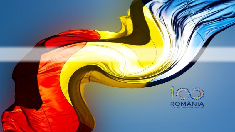 Simpozion dedicat Centenarului și lansare de carte la Sebeș