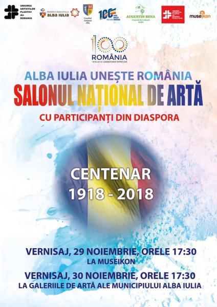 Salonul național de artă, vernisat la Alba Iulia