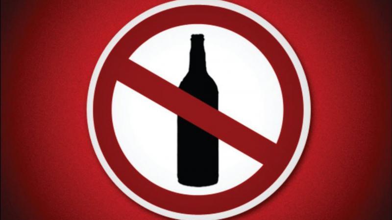 Alba Iulia – De 1 Decembrie, între orele 8 și 16.30, nu se vând băuturi alcoolice în zona Parcului Unirii