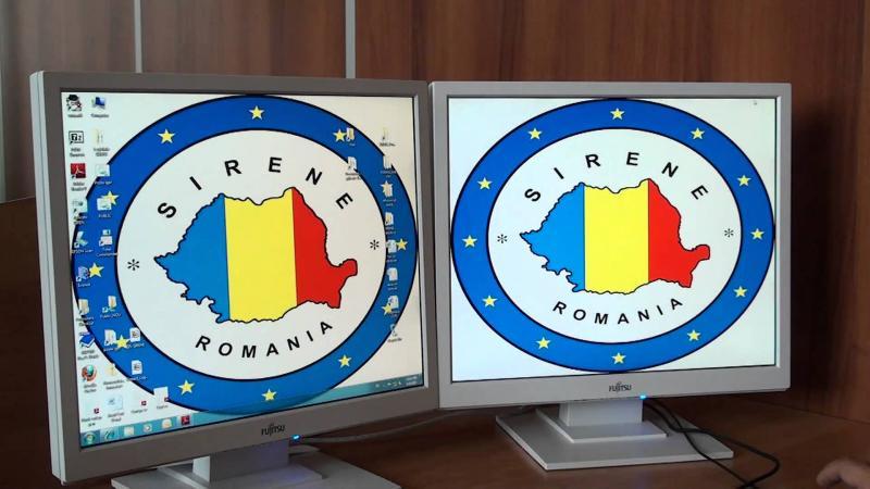 319 suspecți de infracțiuni în spațiul UE, localizați pe teritoriul României prin biroul SIRENE