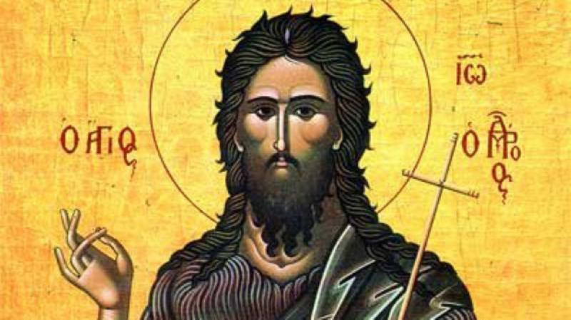 Tradiții și obicieiuri de Sfântul Ion