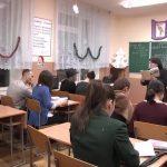 Liceul ''Horea, Cloșca și Crișan'' din Abrud organizează înscrieri pentru învățământul seral