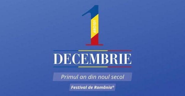 Programul manifestărilor de la Alba Iulia ocazionate de împlinirea a 101 ani de la Marea Unire