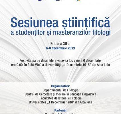 UAB va găzdui sesiunea națională a studenților și masteranzilor filologi, ediția a XII-a
