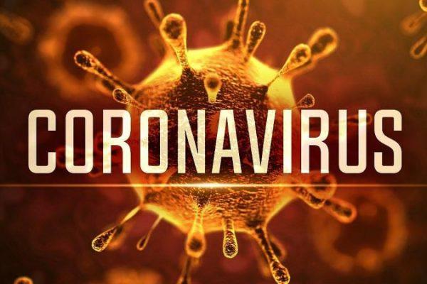 România a ajuns la 107 decese din cauza Coronavirus!