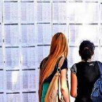 BAC 2020 - Marți, 30 iunie vor fi publicate rezultatele parțiale