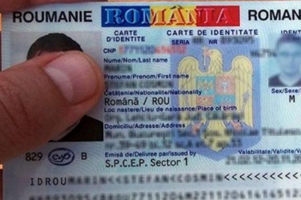 Atenție! A fost promulgată legea care prevede schimbarea cărților de identitate
