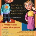 """Teatrul de Păpuși """"Prichindel""""  vă invită să participați la un proiect inedit!"""