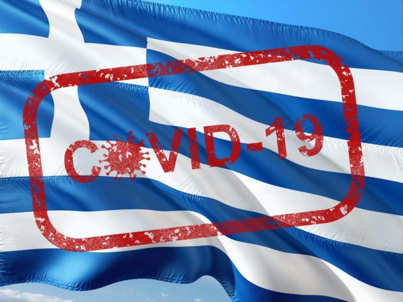 Grecia instituie interdicţie de circulaţie pe timp de noapte!