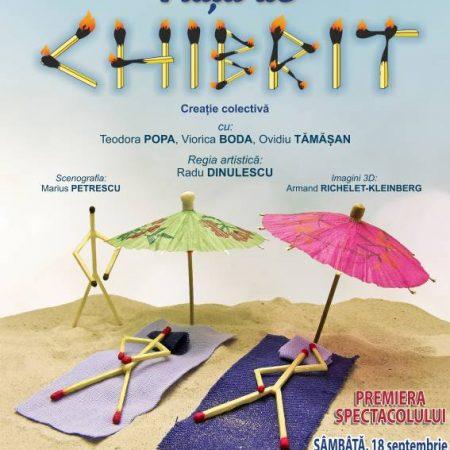 """Sâmbătă, 18 septembrie la Alba Iulia are loc premiera spectacolului """"Viață de chibrit"""""""