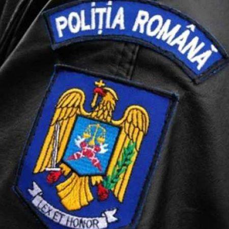 Angajări în cadrul Poliției Române